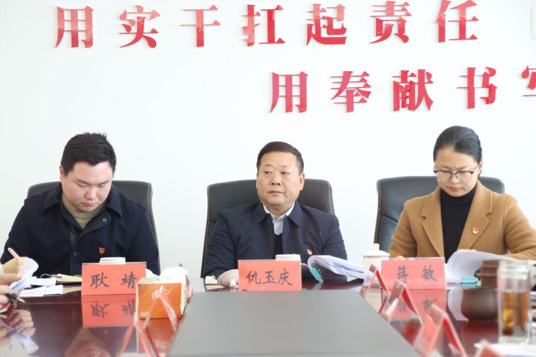 金控集团召开专题组织生活会