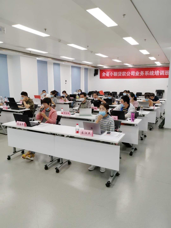 增强业务知识提高专业能力