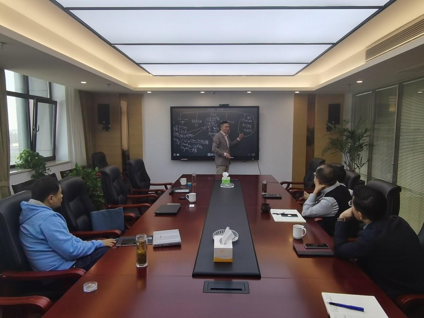 德国NG公司与金控集团开展项目交流